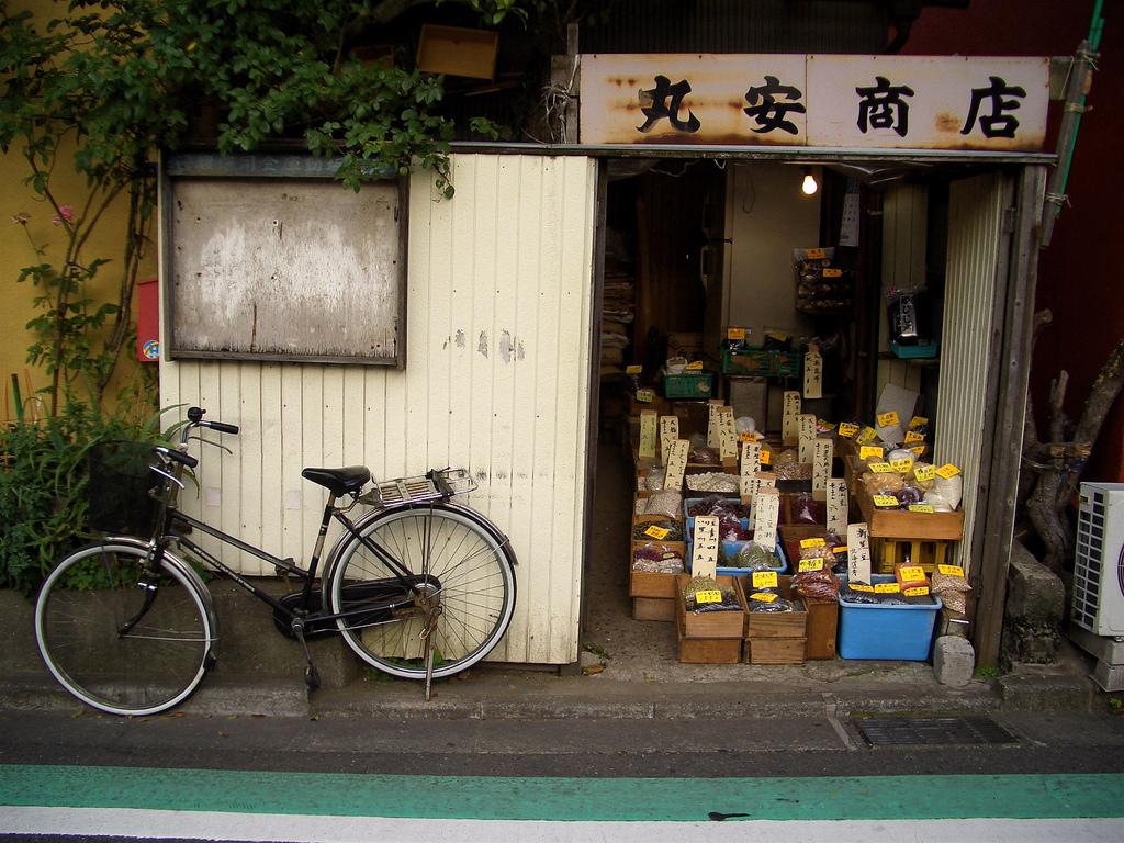 Yanaka di oafbot, su Flickr