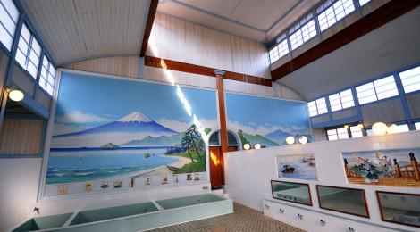 Bathhouse(EDO-TOKYO Architectural Museum) di kanegen, su Flickr
