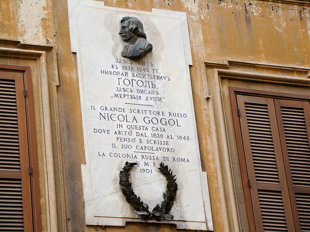 Targa Nicolaj Gogol, Roma