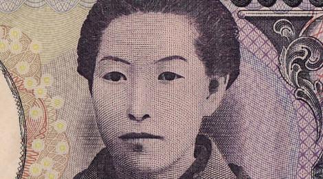 higuchi-ichiyo