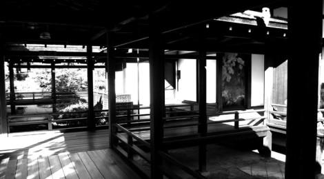 Ninnaji, Kyoto ©turismoletterario.com